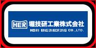 HORI  kompresory do rozładunku materiałów sypkich